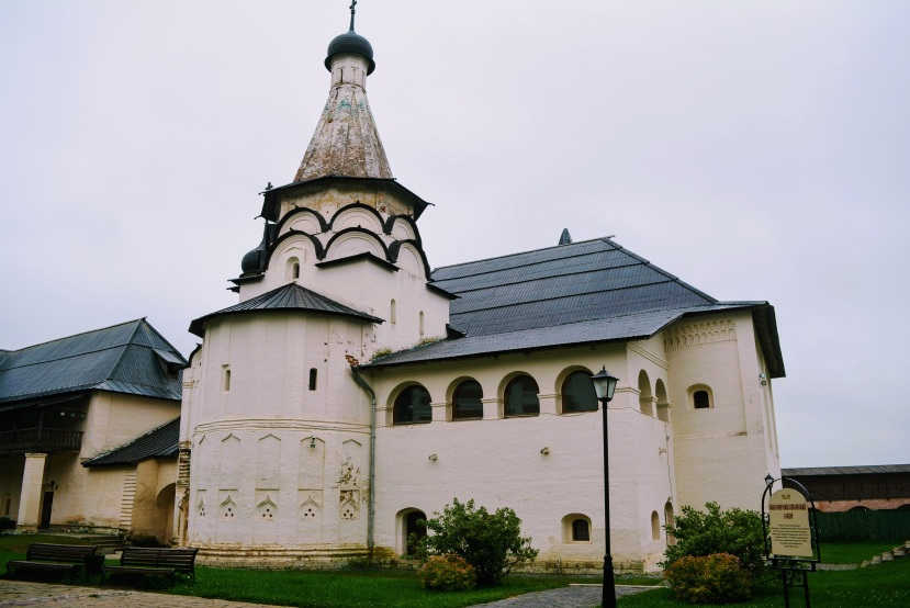 Refectory inside the Suzdal Monastery complex